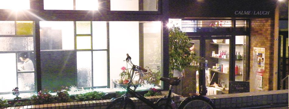 西川口,美容室